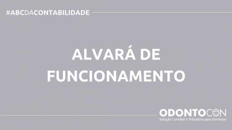 ABC DA CONTABILIDADE BLOG ODONTOCON 2 750x419 - O QUE É O ALVARÁ DE FUNCIONAMENTO? SAIBA AGORA!